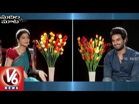 Sudheer Babu Exclusive Interview With Savitri | Madila Maata | V6 News