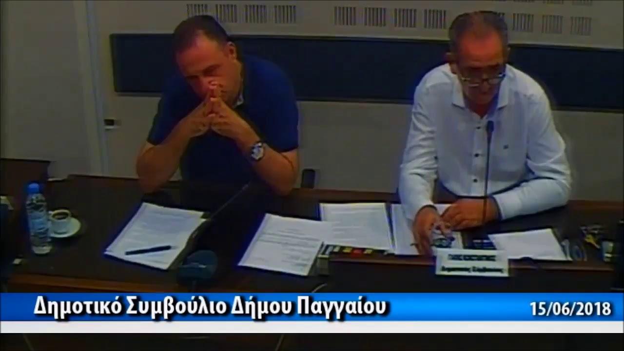 ΣΥΡΙΖΑ: Κι άλλο φασιστικό παραλήρημα από στέλεχος της ΝΔ
