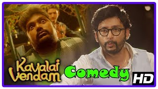 Video Latest Tamil Comedy Scenes | Kavalai Vendam Comedy Scenes | Part 2 | Jiiva | RJ Balaji | Sunaina MP3, 3GP, MP4, WEBM, AVI, FLV September 2018