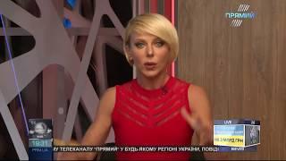 Сергій Лабазюк у прямому ефірі телеканалу