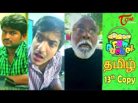 Fun Bucket | Tamil Comedy | 13th Copy | by Harsha Annavarapu