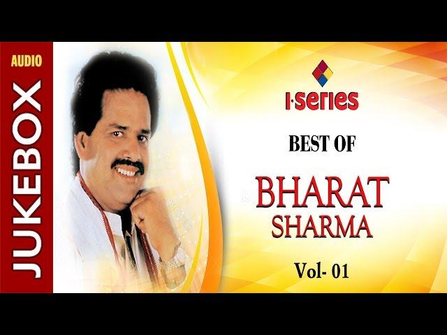 Bharat sharma ke nirgun gana video