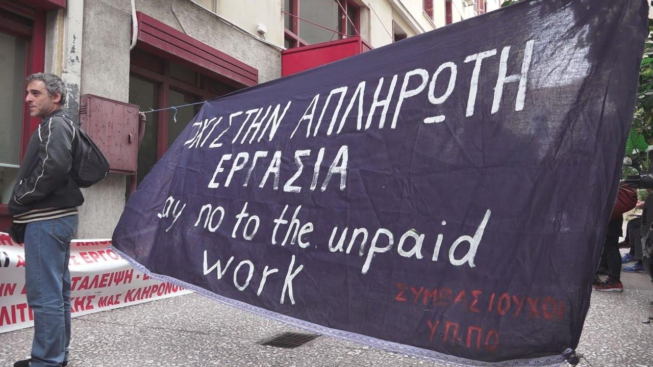 Σε 24ωρη απεργία το έκτακτο προσωπικό του υπουργείου Πολιτισμού