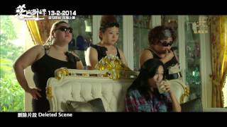 Nonton                                   Bullets Over Petaling Street  Deleted Scene Film Subtitle Indonesia Streaming Movie Download
