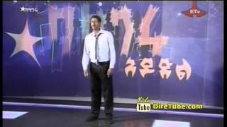 Balageru Idol Esayas Tamerat Round 1 Episode 28