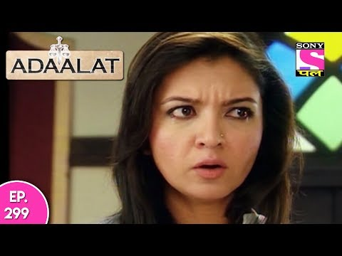 Adaalat - अदालत  - Episode 299 - 18th July, 2017