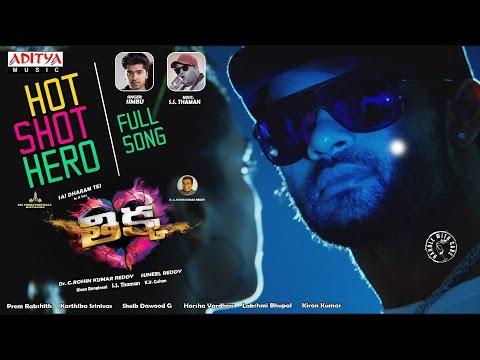 Hot Shot Hero Song | Thikka Full Songs | Sai Dharam Tej, Larissa, Mannara | Rohin Reddy, SS Thaman