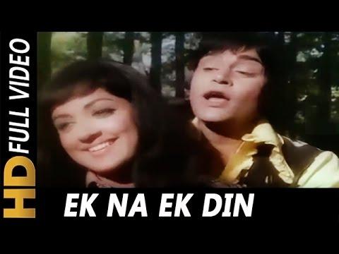 Download Ek Na Ek Din Ye Kahani Banegi | Mohammed Rafi | Gora Aur Kala 1972 Songs | Rajendra Kumar HD Mp4 3GP Video and MP3