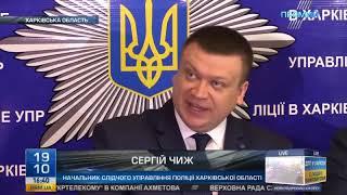 """Video """"Кримінал"""" Олександра Лірчука від 19 жовтня 2017 MP3, 3GP, MP4, WEBM, AVI, FLV Oktober 2017"""