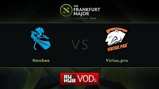 Virtus.Pro vs NewBee, game 2