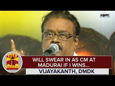 Will-swear-in-as-Chief-Minister-at-Madurai-if-I-wins--Vijayakanth-DMDK-Chief--Thanthi-TV