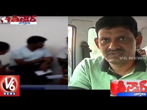 Ex ASI Mohan Reddy Gets VIP Treatment In Karimnagar Jail | Exclusive Visuals | Teenmaar News