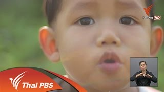เปิดบ้าน Thai PBS - ความคิดเห็นของผู้ชมสารคดี ก(ล)างเมือง ตอน สวนเล็กๆที่เรียกว่ารัก