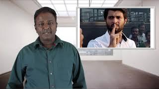 Video NOTA Movie Review - Vijay Devarkonda - Tamil Talkies MP3, 3GP, MP4, WEBM, AVI, FLV Desember 2018