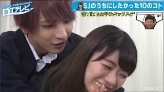 Download Video DTテレビ『ぱいぱいでか美に…きゅんきゅんするっ!』 #02 MP3 3GP MP4