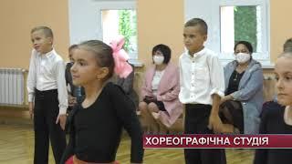 У Волочиському НВК відкрили оновлену танцювальну студію