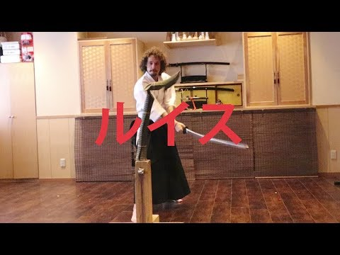 El arte de ser un guerrero samurai  CULTURA JAPONESA