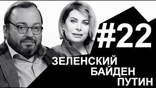 Джокер как Ревизор, дружба Путина и Папы Римского | #НАБЕЛО