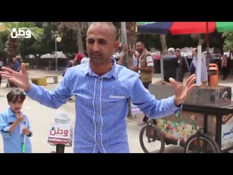 موظفو الحكومة في غزة  للرئيس عبر وطن: اعط تعليمات بتنفيذ قرار صرف الرواتب وانقذ غزة -