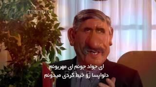دانلود موزیک ویدیو جادوی خاص گروه شبکه نیم