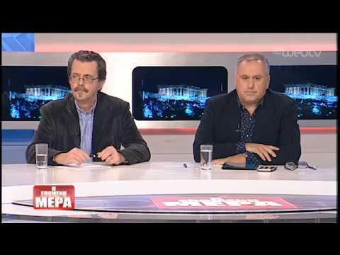 Ο Δ. Τζανακόπουλος στην «Επόμενη Μέρα» με τον Σεραφείμ Κοτρώτσο | 11/12/18 | ΕΡΤ