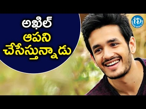 Akhil Rejects Vamsi Paidipally