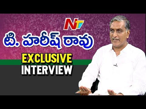 Harish Rao Exclusive Interview about Early Polls in Telangana | Full Video | NTV