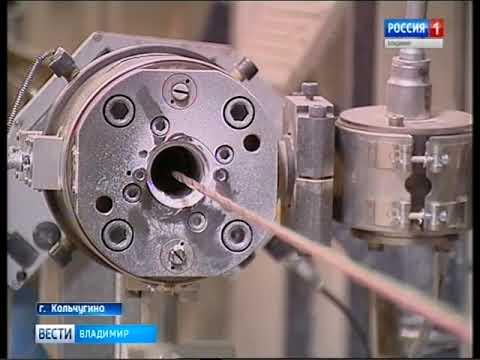 «Электрокабель» модернизировал оборудование для производства безгалогенных кабелей
