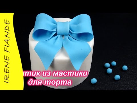 """Бант из мастики"" мастер-класс / Fondant Bow Tutorial - RepeatYT - Twoje utwory w petli!"