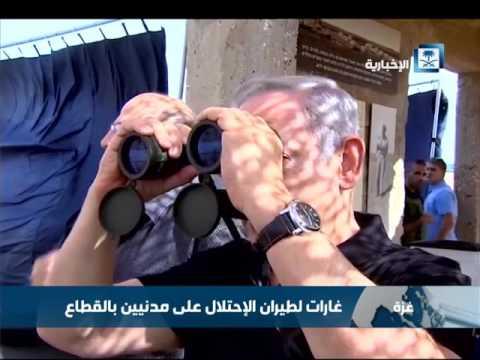 #فيديو غارات لطيران الإحتلال على مدنيين بقطاع #غزة