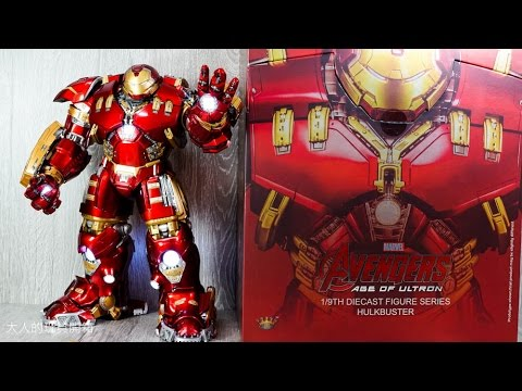King Arts《DFS012》 1/9 Diecast Action Hulkbuster mk44 浩克毀滅者 開箱