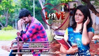 Love Telugu Short Film
