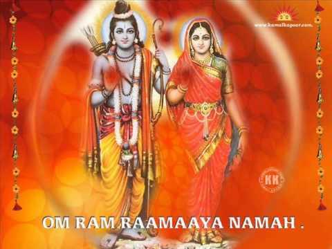 मेरे राम आएंगे