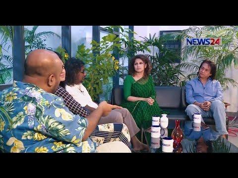 Boka Baksher Addakhana with Samia Rahman - Ayanabaji (বোকা বাক্সের আড্ডাখানা - আয়নাবাজি) on News24