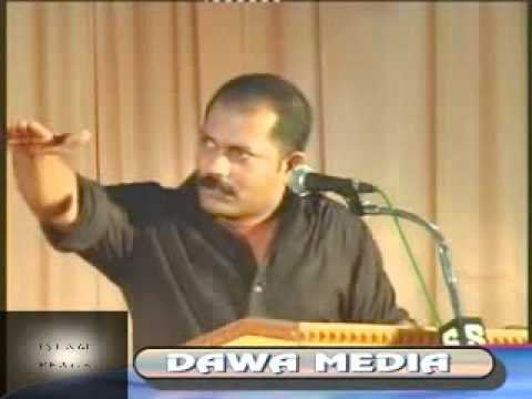 Speech against Terrorisam - By K M Shaji MLA (President of Kerala State Muslim Youth League)