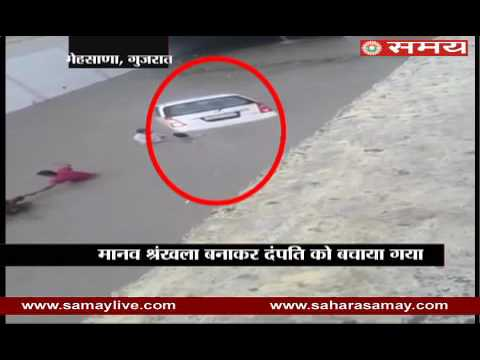 Live Viveo of Rescue Operation of Car submerged in underpasses