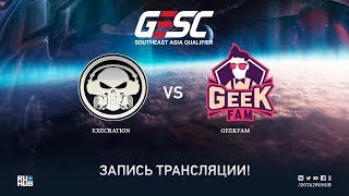 Execration vs GeekFam, GESC SEA Qualifier, game 1 [Mila]