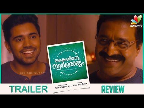 Jacobinte-Swargarajyam-Trailer-Review-Nivin-Pauly-Vineeth-Sreenivasan--2016