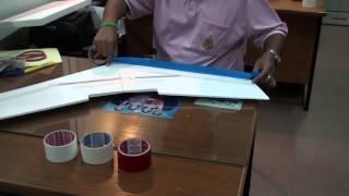Download Lagu สร้างเครื่องบินบังคับ ตอน ปีกบิน Mp3
