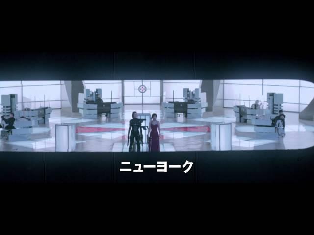 映画『バイオハザードV リトリビューション』予告編