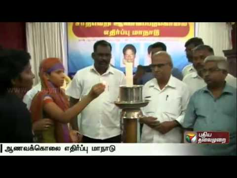 Honour-killing-victim-Kowsalya-participated-in-Confrence-aganist-honour-killing-in-Coimbatore
