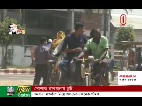 RMG workers unaware of coronavirus safety (31-03-2020) Courtesy: Independent TV