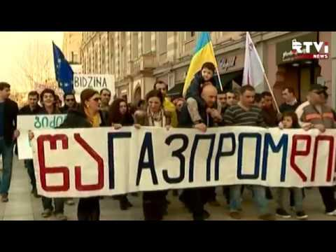Международные новости RТVi с Тихоном Дзядко — 18 января 2017 года - DomaVideo.Ru