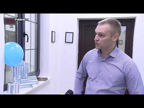 <a href='/Info/?id=85935' >Найбільший у Західній Україні магазин вікон та дверей відкрився у Рівному [ВІДЕО]</a>