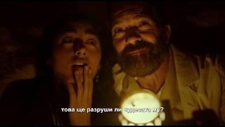 Nonton                    Finding Altamira  2016                                                            Film Subtitle Indonesia Streaming Movie Download
