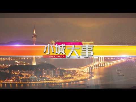 小城大事2019青茂口岸行人天橋設計 ...