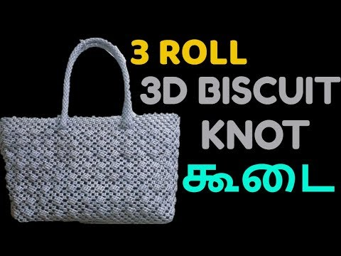 Tamil-Big Size கூடை   3 Roll 3D Biscuit Koodai Making Tutorial In Tamil  Basket weaving Tutorial