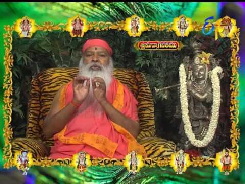 Srimadbhagavatam | Aradhana | 1st December 2016| ETV Telugu