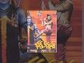 Bhaktha Kannappa | Full Length Telugu Movie | Krishnam Raju, Vanisri