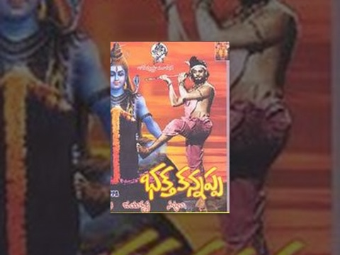 Video Bhaktha Kannappa | Full Length Telugu Movie | Krishnam Raju, Vanisri download in MP3, 3GP, MP4, WEBM, AVI, FLV January 2017